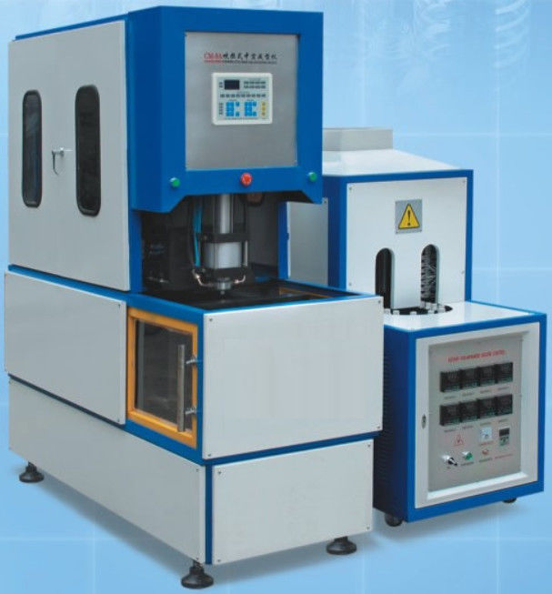 CM - 9A 	Plastic Blow Moulding Machine Semi - Automatic With Precisely Removing Mould