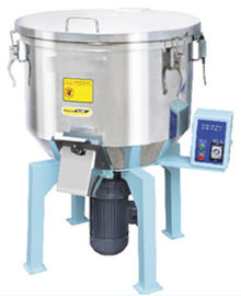 50 - 2000kg Plastic Auxiliary Machine / Vertical Color Mixer Safety Operation