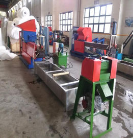 China Single Screw EPE Foam Machine Film / Board Recycling Pelletizer Machinery With Expandable Output factory